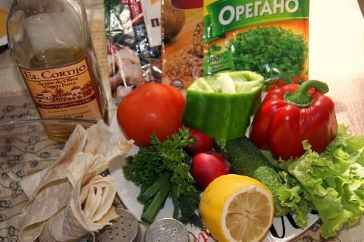 salat-fatush