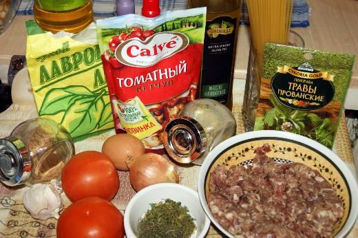 pasta-s-frikadel-kami-v-tomatnom-souse