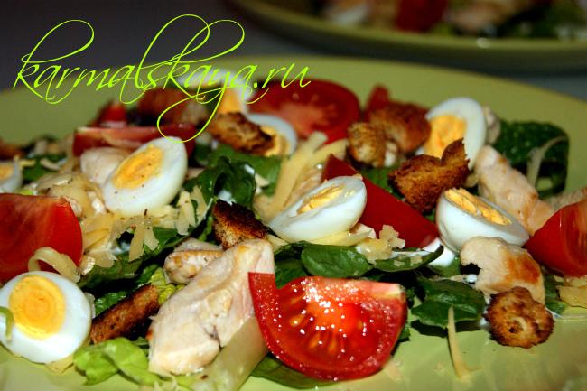 ovoshhnoj-salat-s-kuritsej-1