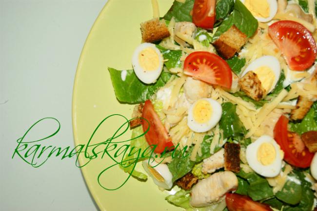 ovoshhnoj-salat-s-kuritsej-3